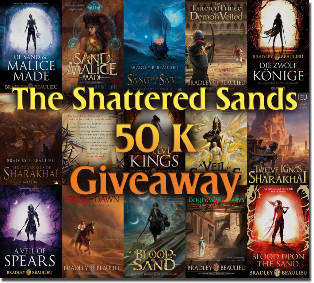 Shattered-Sands-Cover-Collage